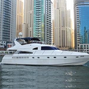 75ft Yacht Dubai