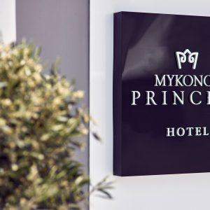 Mykonos Princess The Hotel