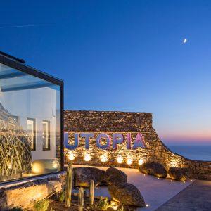 Myconian Utopia Mykonos - Entrance